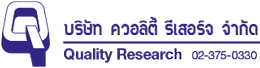 Quality Research Co., Ltd.